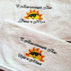 embroidery logo designs towel